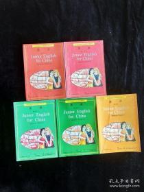 九十年代初中英语课本全套仅第一册上册有几处字迹,其他4本均无写画