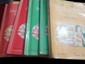 八零后九十年代初中英语课本三年制初级中学教科书英语李磊韩梅梅版一套