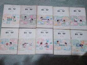 70后80年代人教版全日制十年制小学数学课本一套 1-10册 全 库存书未使用品相精美 实物拍摄