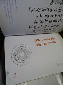汉铜镜铭文精品识题