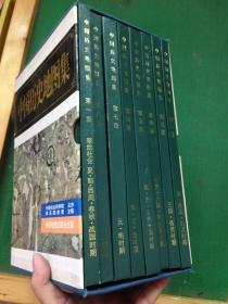 中国历史地图集.1-8册---[ID:36203][%#105C3%#]