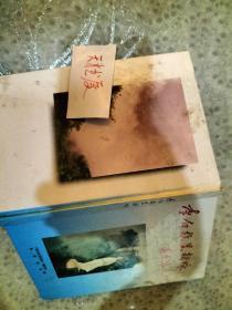 李白故里新咏(32开精装本,97年一版一印刷)  品相如图