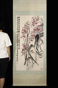 回流字画 回流书画 吴昌硕 款《红梅》图 日本回流字画 日本回流书画