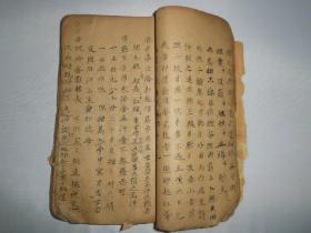 清代或是民国时期手抄医书一厚本,都是各种药方,纸张纤薄,几百个药方,偶有叶破损,书号201号 550元