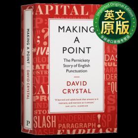 证明一个观点 英文标点符号的故事 英文原版 Making a Point 语言学 历史