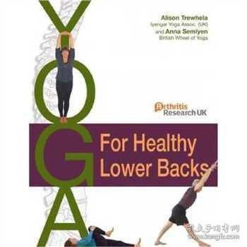 YogaforHealthyLowerBacks