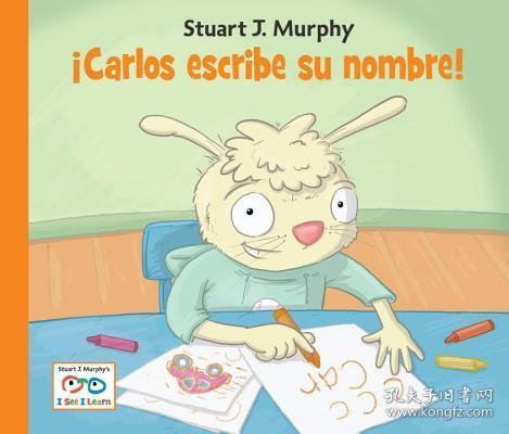 Carlosescribesunombre