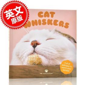 [全新正版]现货 猫胡须 影集 设定集 英文原版 Cat Whiskers 喵须的特色写真 猫蛋蛋同类