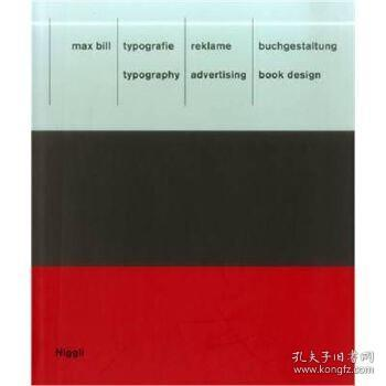 Typography, Advertising, Book Design