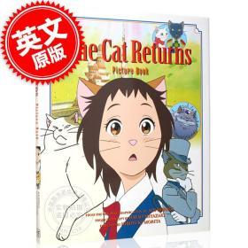 [全新正版]现货 宫崎骏 猫的报恩 绘本故事书 英文原版 The Cat Returns Pictur