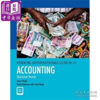 【全新原版】爱德思国际GCSE(9-1)会计专业学生手册 英文原版 Edexcel International GCSE (9-1) Accounting Students Book
