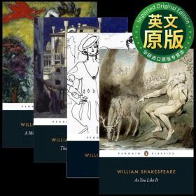莎士比亚四大喜剧 英文原版 Four Great Comedies 4册套装