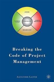 预售 英文预定 Breaking the Code of Project Manageme