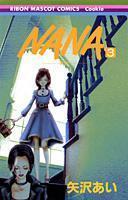【全新正版现货】NANA 娜娜 03NANA-ナナ- 039784088562865