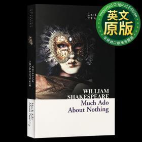 无事生非 英文原版 Much Ado About Nothing 柯林斯经典文学