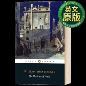 威尼斯商人 英文原版 The Merchant of Venice 莎士比亚世界名著 四大喜剧之一