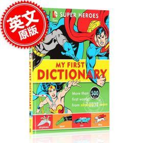 [全新正版]现货 DC超*英雄儿童初*图片字典词典 英文原版 Super Heroes: My Fir