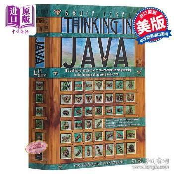 【全新正版】Java编程思想 (第4版)英文原版 Thinking in Java (4th Edition)