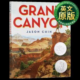 大峡谷 英文原版 Grand Canyon 精装2018年凯迪克银奖 儿童英语绘本