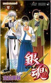 【全新正版现货】银魂 40 漫画版銀魂-ぎんたま- 409784088702377