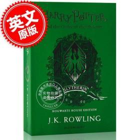 [全新正版]现货 哈利波特与凤凰社 斯莱特林学院纪念版 英文原版 Harry Potter and t