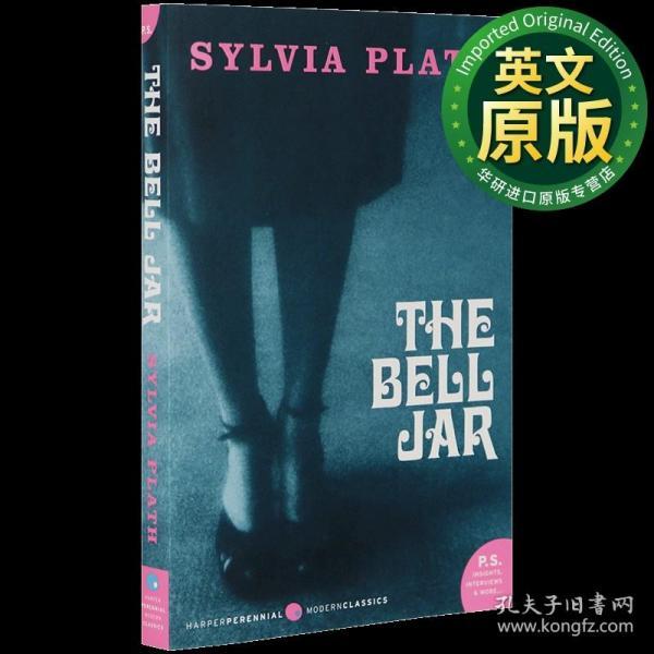 The Bell Jar 钟形罩