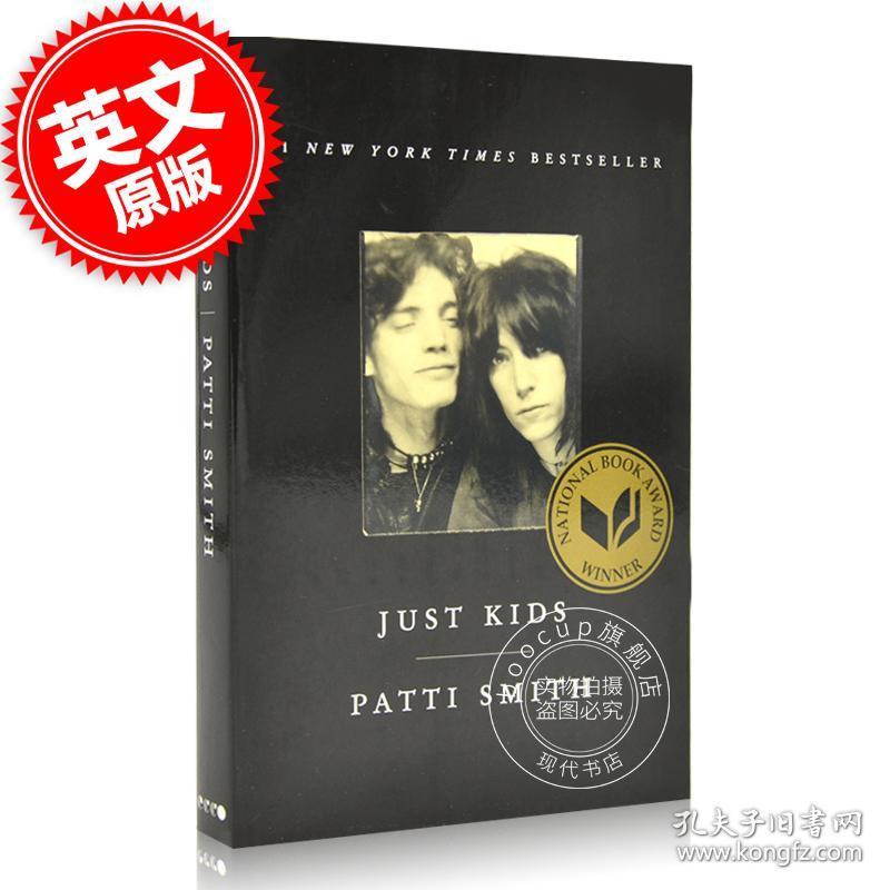 只是孩子 英文原版 毛边平装书 Just Kids 帕蒂·史密斯自传回忆录 Patti Smith 朋克摇滚诗人