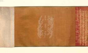 【复印件】清乾隆年间北京内府写本:清乾隆五十年诰命: 满汉合璧,原书共1卷,作者不详。本店此处销售的为该版本的彩色高清、无线胶装本。