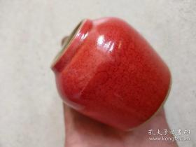 清初双圈款 祭红釉小罐