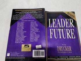 未来的领导  THE LEADER OF THE FUTURE
