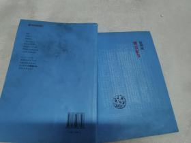 傅雷家书(插图版)