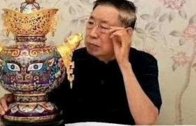 中国牛转乾坤正品发行一手货源特价-106500