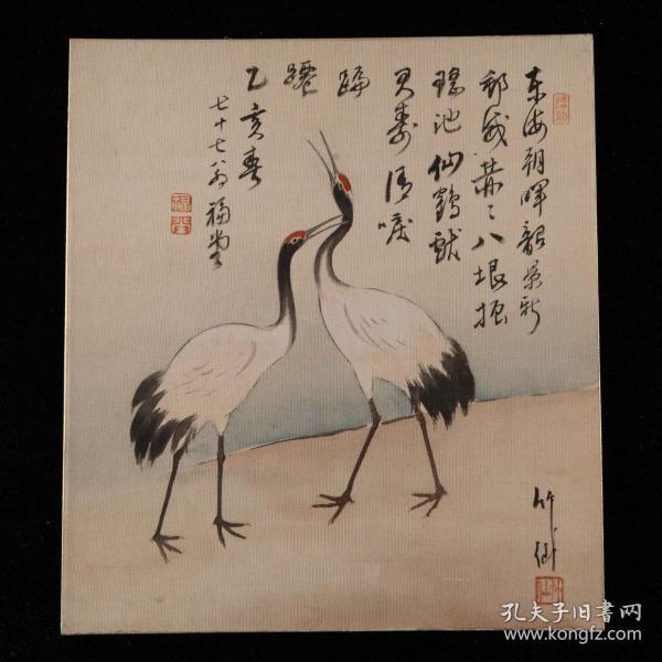 乙亥年,福堂绘《仙鹤图》1枚,绢本,背纸洒银,画芯附有题跋