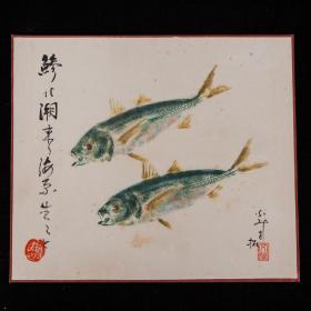 旧制,寿翁旧藏,文右隹拓《鲤鱼形》1枚,纸本,背纸洒银,印款自鉴