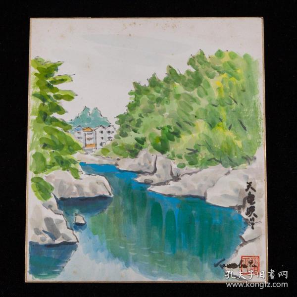昭和五十四(1987)年,川崎政雄于天龙峡绘《山涧林立图》1枚,油画纸本,背纸洒银,后附题款