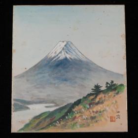 昭和时期,斋绘《富士山图》1枚,设色绘本,背纸洒银,印款自鉴