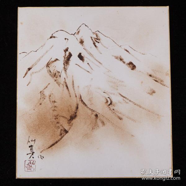 昭和时期,仙真绘《富士山图》1枚,纸本,背纸洒银,印款自鉴
