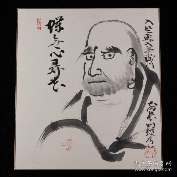 昭和时期,长川寺吉川彰准绘《达摩大师画像赞》共1枚,纸本,背纸洒银,背附题记