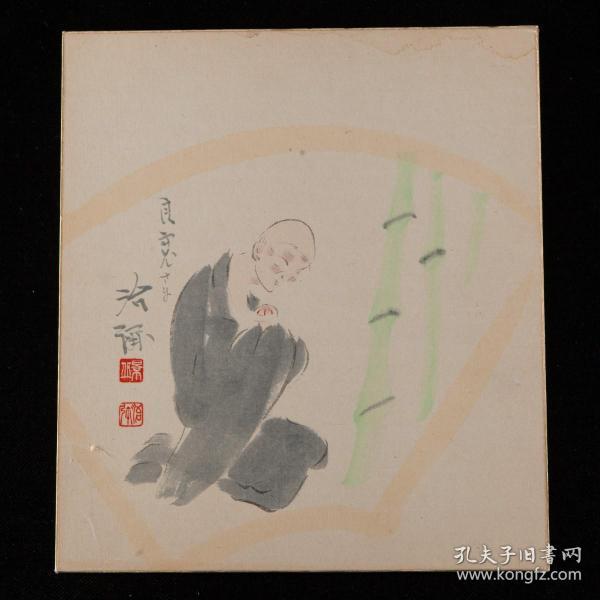 昭和时期,景丘治弥绘《良宽和尚图》1枚,设色绘本,纸本,背纸洒银
