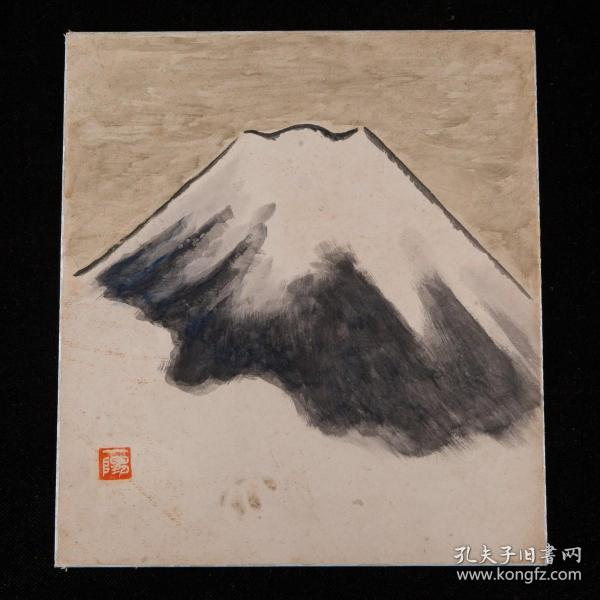 昭和时期,一阳绘《富士山图》1枚,纸本,背纸洒银,印款自鉴