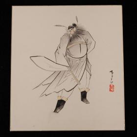 昭和时期,画家绘《钟馗图》1枚,设色绘本,纸本,背纸洒银