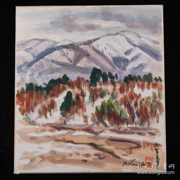 昭和时期,川端政雄旧藏,画家绘《富士图》1枚,纸本,背纸洒银,后附题跋