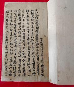 奇门造葬选择阴阳遁起例,39个筒子页