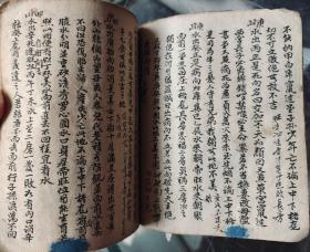 连氏祖传24山水法地理秘籍,82个筒子页