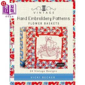 Vintage Hand Embroidery Patterns Flower Baskets:...