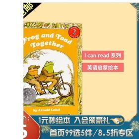 原版Frog and Toad 青蛙和蟾蜍 弗洛格附CD 英文原版I Can Read L2 Frog and Toad Are Friends 获奖绘本 带音频