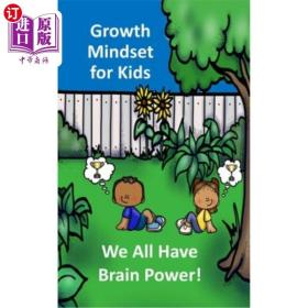 Growth Mindset for Kids: We All Have Brainpower
