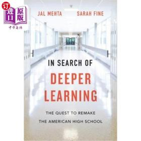 In Search of Deeper Learning: The Quest to Remak...
