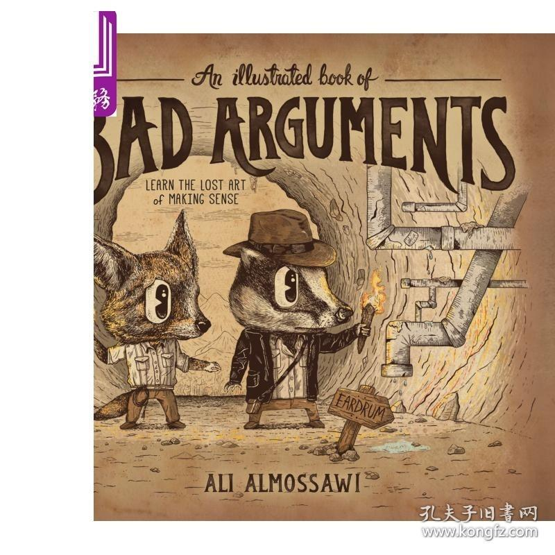 神逻辑:不讲道理的人怎么总有理!英文原版 An Illustrated Book of Bad Arguments