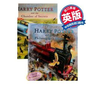 哈利波特与魔法石密室1 2英文原版 the Philosopher's stone 插图 畅销书籍 进口原版书 进口图书 畅销艺术画册